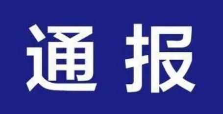 """事故通报~黑龙江某热电厂""""1.19""""事故 一人死"""