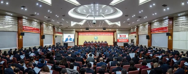 内蒙古电力集团公司召开2019年工作会议暨五届四次职代会