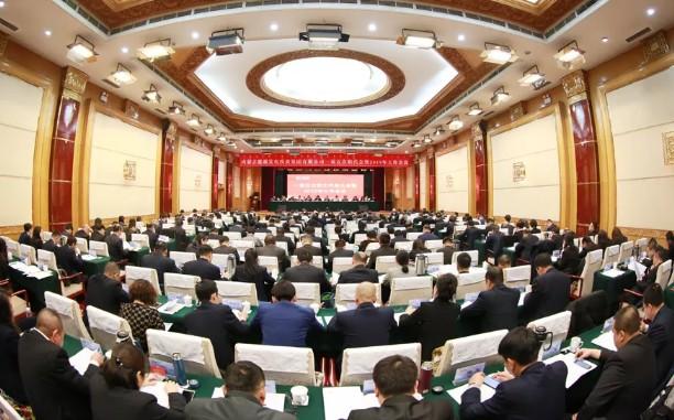 蒙能集团一届五次职代会暨2019年工作会议隆重召开