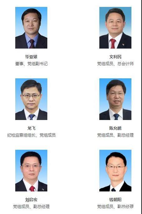 钱朝阳任南网副总 之前为上海电力公司董事长