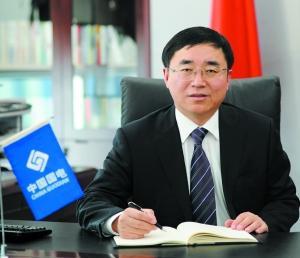馮樹臣任國家能源集團黨組成員、副總經理