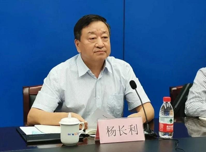 广核集团总经理杨长利出任中广核电力董事长