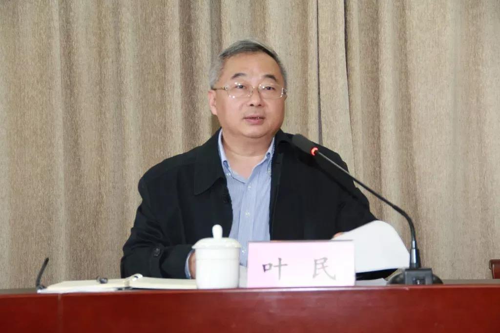 国家核安全局新任局长:叶民