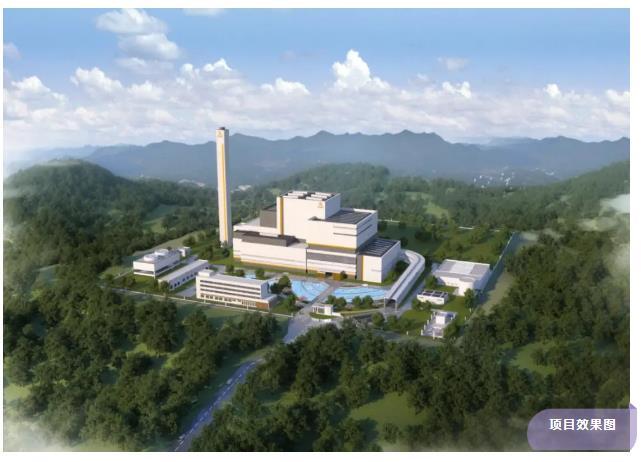 深能环保中标广东省东源县综合资源利用中心项目